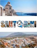 Santorini letterbox ratio 01 — Stock Photo
