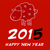 Happy New Year 2015! Year Of Sheep Design Card With Black Number — Stock Photo