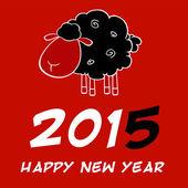 黒い羊と羊 2015年デザイン カードの年 — ストック写真