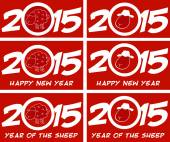 Year Of Sheep 2015 Numbers Design Cards 1. Collection Set — Foto de Stock