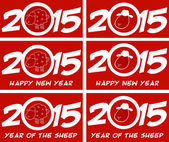Year Of Sheep 2015 Numbers Design Cards 1. Collection Set — Stock Photo