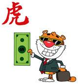 Tiger Keeps Dollar — Stock Vector