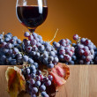 Crop of grapes for wine manufacture — Stock Photo #59872221