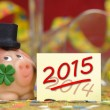 New year 2015 — Stock Photo #55711879