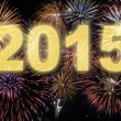 Happy new year 2015 — Stock Photo #57847563