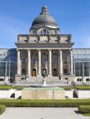 House of Bavarian Government in Munich — Stock fotografie