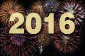 新年あけましておめでとうございます 2016 — ストック写真