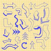 Set of Arrows — Stock Vector