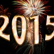 Year 2015 background — 图库照片 #57494867