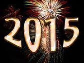 Ano de 2015 — Fotografia Stock
