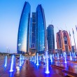 Etihad Towers buildings in Abu Dhabi — Stock Photo #57062169