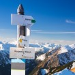 Tatra mountains signpost on Kasprowy Wierch — Stock Photo #60027809