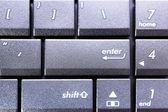 Enter button on the computer — Foto de Stock