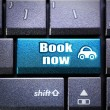 Book the car by the internet — Stock Photo #64226127