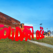 Solidarnosc sign under European Solidarity Centre in Gdansk — Stock Photo #65897389