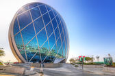 Aldar headquarters building in Abu Dhabi — Stock Photo