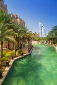 Burj Al Arab hotel from the Madinat Jumeirah in Dubai — Stock Photo