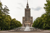 Warsaw, Youth Palace, northent part of Palace of Culture and Science — Stock Photo