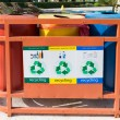 Garbage containers for separate waste collection — Stock Photo #63958737