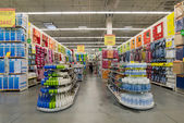 MOSCOW, RUSSIA - MARCH 03, 2015. The interior of Leroy Merlin Store. Leroy Merlin is a French home-improvement and gardening retailer serving thirteen countries — Stock Photo