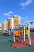 Krasnogorsk, Russland - April 22,2015: Krasnogorsk ist Stadt und Zentrum des Krasnogorsky Bezirk im Oblast Moskau Moskwa. Bereich der Wohnsiedlung ist etwa 2 Millionen Quadrat-Fuß — Stockfoto