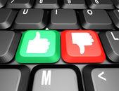 Keyboard with like and dislike keys — Stock Photo