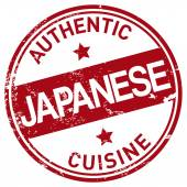 Japanse keuken stempel — Stockvector