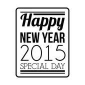 新年あけましておめでとうございますデザイン — ストックベクタ