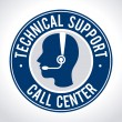 Technical support design — Stock Vector #55118197