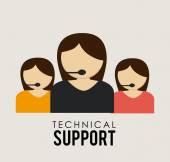 Support design — Stock Vector