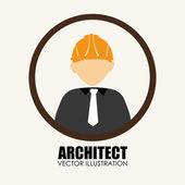 ビジネス デザイン、ベクトル イラスト. — ストックベクタ