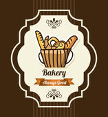 Bakery icon — Stock Vector