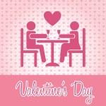Happy valentines day  — Stock Vector #64102889