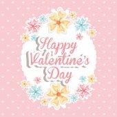幸せなバレンタインデー — ストックベクタ
