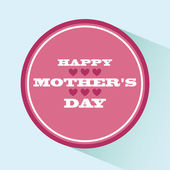 Mothers day — Stock Vector