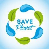 спасите планету — Cтоковый вектор