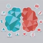 Brain design, vector illustration. — Stock Vector #66842541