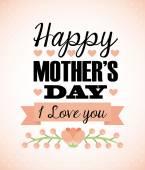 Dia das mães feliz — Vetor de Stock