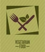 Vegetarisk mat — Stockvektor