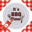 Delicious barbecue — Vector de stock  #70333021