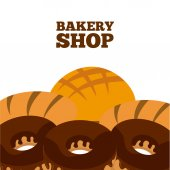 Bakery shop — Stock Vector