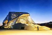 Confluences museum in Lyon — Stock Photo