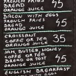 Street cafe breakfast menu written in chalk on a blackboard — Stock Photo #54572607