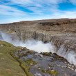 Dettifoss Waterfall in Iceland from above — Stock Photo #62948875