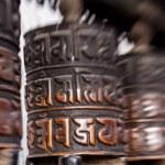 Prayer wheels in Nepal — Stock Photo #60208599