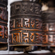 Prayer wheels in Nepal — Stock Photo #60208603