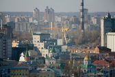 Kiev business and industry city landscape on river, bridge, and — Stock Photo