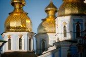 Golden copes of in cathedral in Kiev taken in spring in Ukraine — Stock Photo