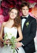 Ungt par i brudklänning — Stockfoto