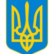 Постер, плакат: Coat of Arms of Ukraine